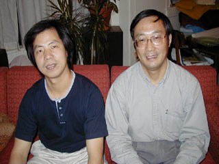 Professor Jian and Dr. Yan Zheng.