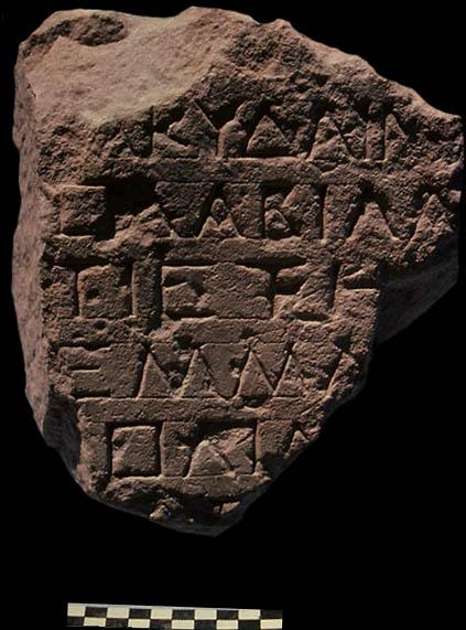 ليسانيوس ..والخطأ التاريخي في انجيل لوقا