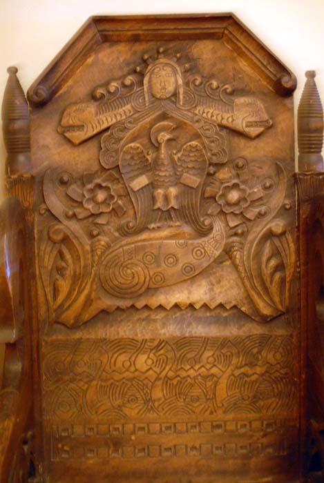 Nizhny Novgorod Ethnographic Museum